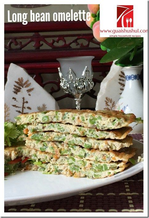 359 best food chinese cuisine images on pinterest asian food chinese comfort food series long bean omelette guaishushu forumfinder Choice Image