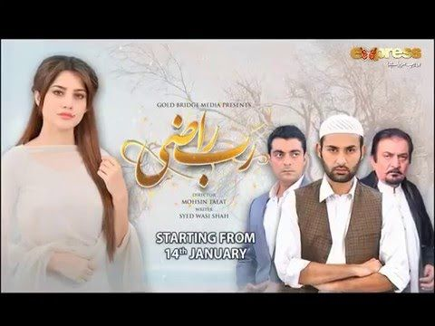 Rab Raazi Episode 8 on Express Entertainment 3rd March 2016