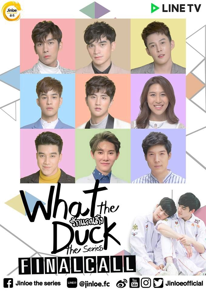 Watch What The Duck Final Call Episode 3 Eng Sub Drama Online