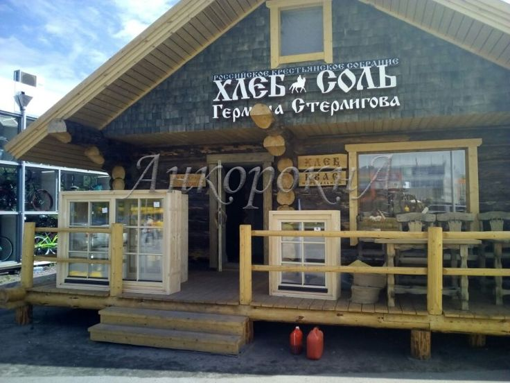 Остекление магазина Германа Стерлигова на Лахтинском
