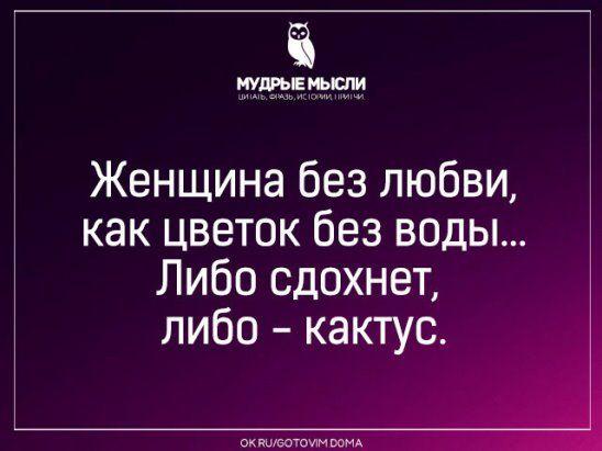 https://ok.ru/