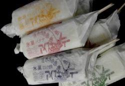 鈴木商店 包装紙にはスズランの絵と「高級アイスキャンデー」の文字。レトロ感がまた魅力