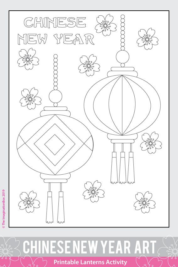 Chinese New Year 2020 Coloring Pages And Art Activities New Year