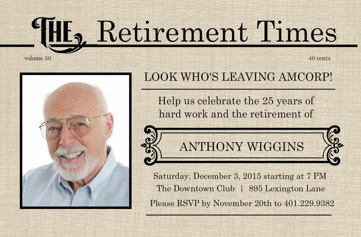 Retirement flyer template free printable retirement for Retirement invitation template free