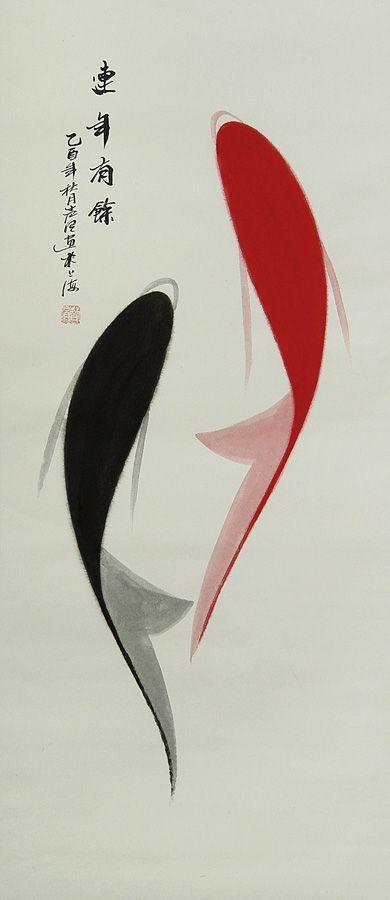 Resultado de imagen de estampas japonesas