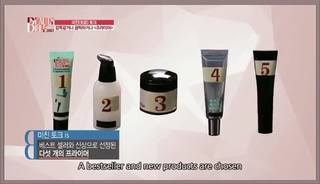Beauty columnist, youtuber, and blogger giving honest review on 5 best korean beauty products. In this post, they will talk about best korean makeup primer.