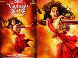 Gulaab Gang New Movie 2014
