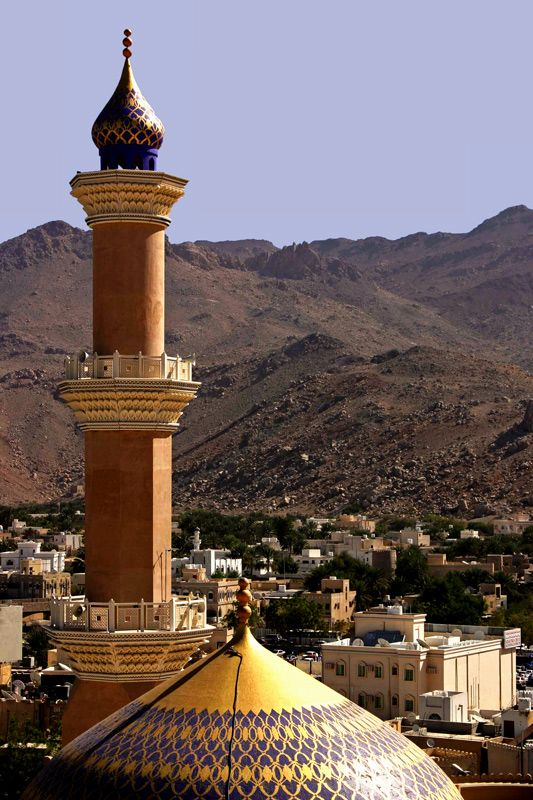 Dome and minaret of the Nizwa Mosque, Oman. Been there loved it ... Only thing is I didn't see a female for 2 hours !!