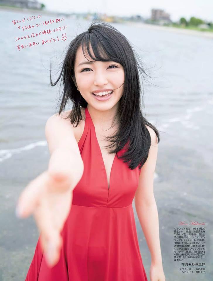 Mukaichi Mion (向井地美音). #Miion (みーおん) #akb48 #teamk