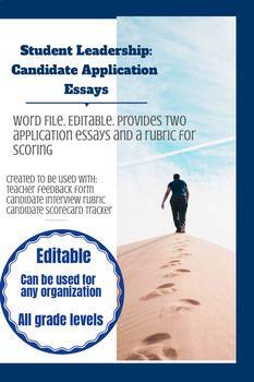 njhs application essays Njhs application essays: essay application help wala pa kaming ginagawa sa research paper tamad ako, sobrang tamad nya -_- nyeta kapag dota at lol talaga, ambilis mo kupal.