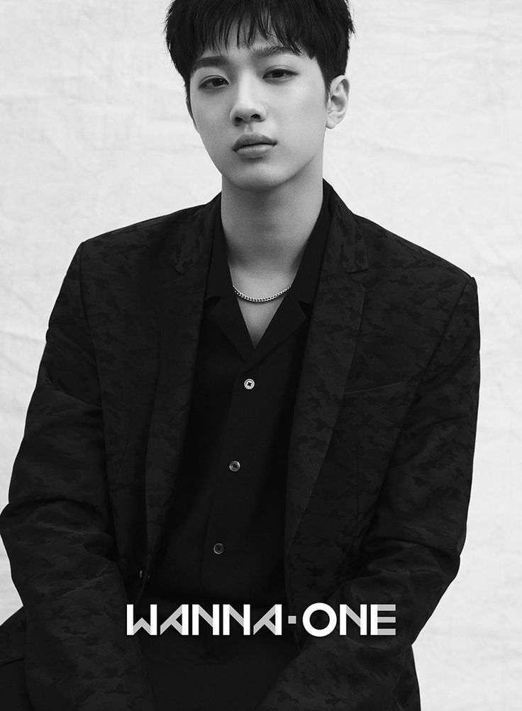 Wanna One Guanlin