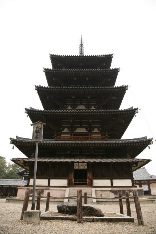 Horyu-ji temple. The five-story pagoda, located in Sai-in area, stands at 32.45 meters in height and is the oldest surviving wooden structure in the world and is on the UNESCO World Heritage list.