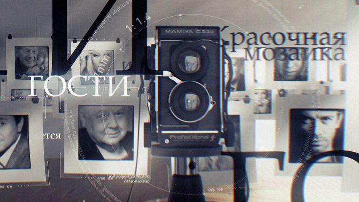 TVC Notkin on Vimeo