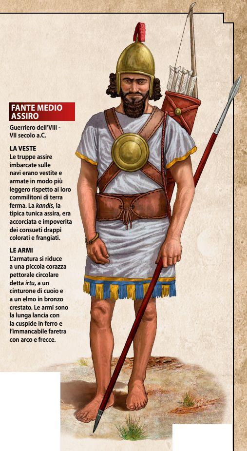 -0799 -0600 Fante medio Assiro, VIII-VII secolo aC Giorgio Albertini ассирия