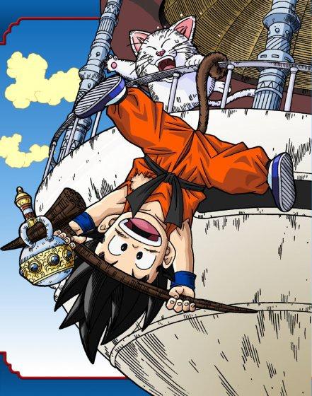 Dragon Ball! (Korin Tower)