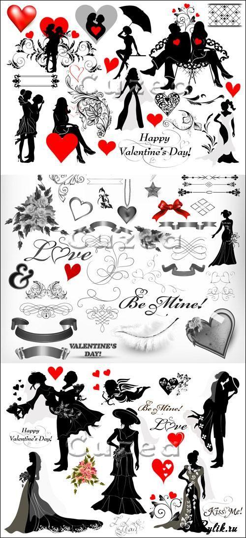 Силуэты людей к свадьбе и дню Валентина - векторный клипарт