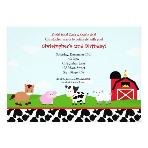 17 Best images about Animal Print Birthday Party Invitations on – Animal Print Party Invitations