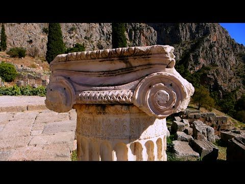 Visit Greece | The Oracle of Delphi