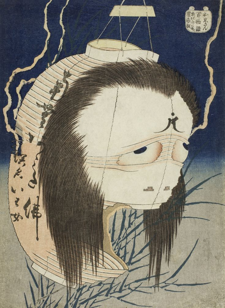 Katsushika Hokusai. Oiwa (oiwa-san), from the series One Hundred Ghost Tales (Hyaku monogatari), 1831/32. The Art Institute of Chicago. Clarence Buckingham Collection.