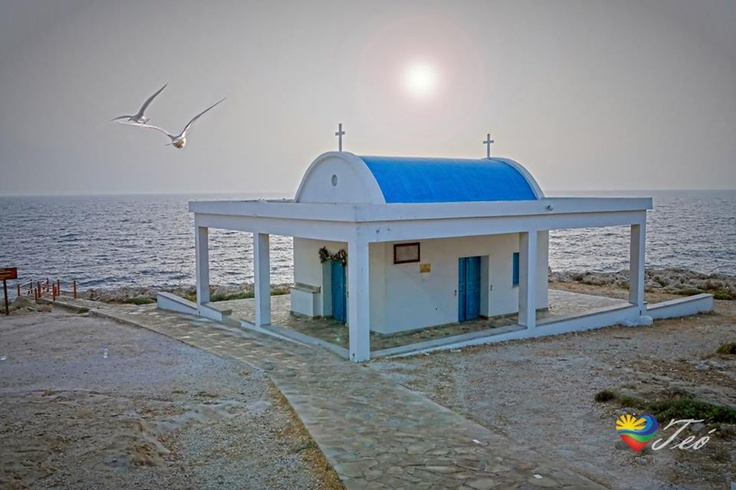 ayioi anargyri at cape Grego near konnos beach