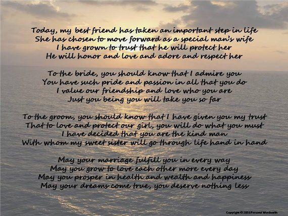 Maid Of Honor Speech Print Rhyming Toast By Maid Of Honor Etsy Best Man Wedding Speeches Maid Of Honor Speech Best Friend Wedding Speech