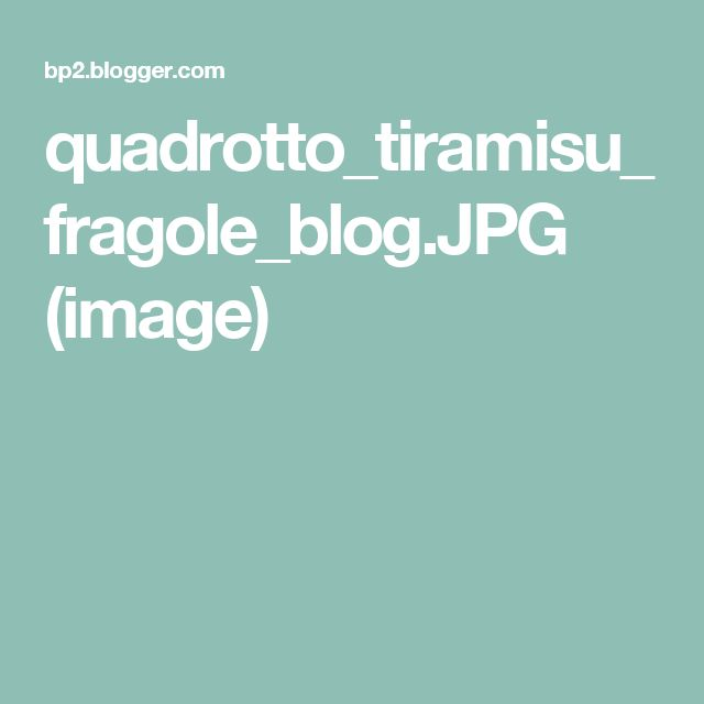 quadrotto_tiramisu_fragole_blog.JPG (image)