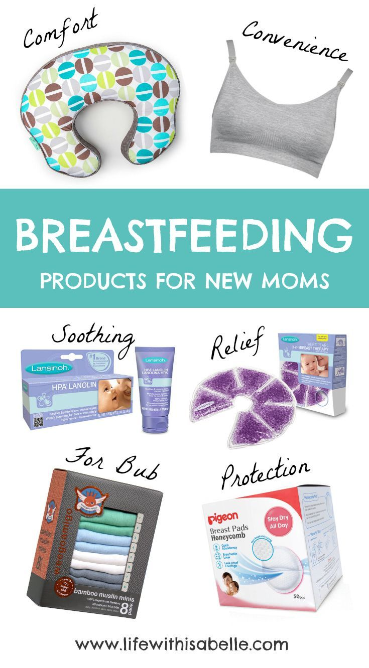 Breastfeeding products for new moms! Essentials for all mamas who are breastfeeding their newborn babies - to make the experience easier and more enjoyable for you both. These products have made a world of difference for both baby and myself! #breastfeeding #mom #momlife #reviews #products #fedisbest #breastfeedingproducts #breastfeedingtips #lifewithisabelle