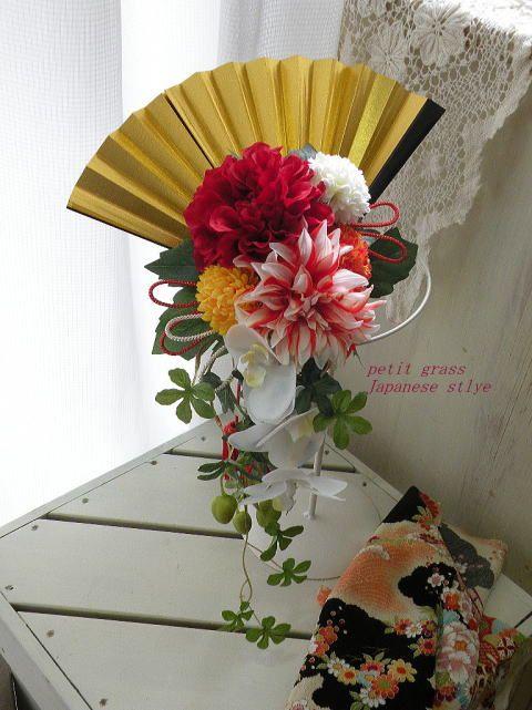和装 和のブーケ 結婚式 前撮り