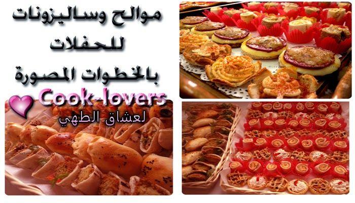 آيس كريم تشيز كيك التوت سهل وسريع بالخطوات المصورة لعشاق الطهي Yummy Food Dessert Turkish Recipes Food