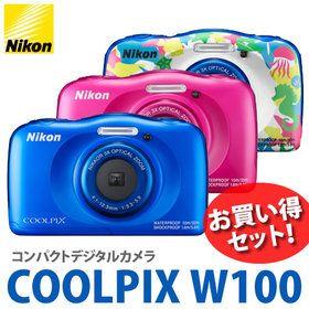 【★SD16GB&ポーチ&ストラップ等セット】【送料無料】Nikon(ニコン)デジカメCOOLPIXW100[カラー選択式]【メール便不可】