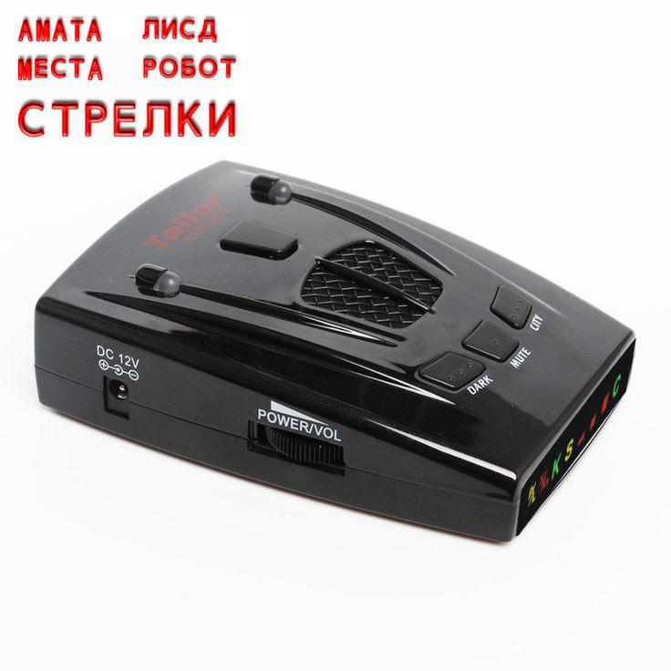Pantalla coche Detector Del Radar Del Coche Detector Rusia 16 Icono de la Marca X k nk ku ka laser policía anti detectores de radar de control de velocidad STR535