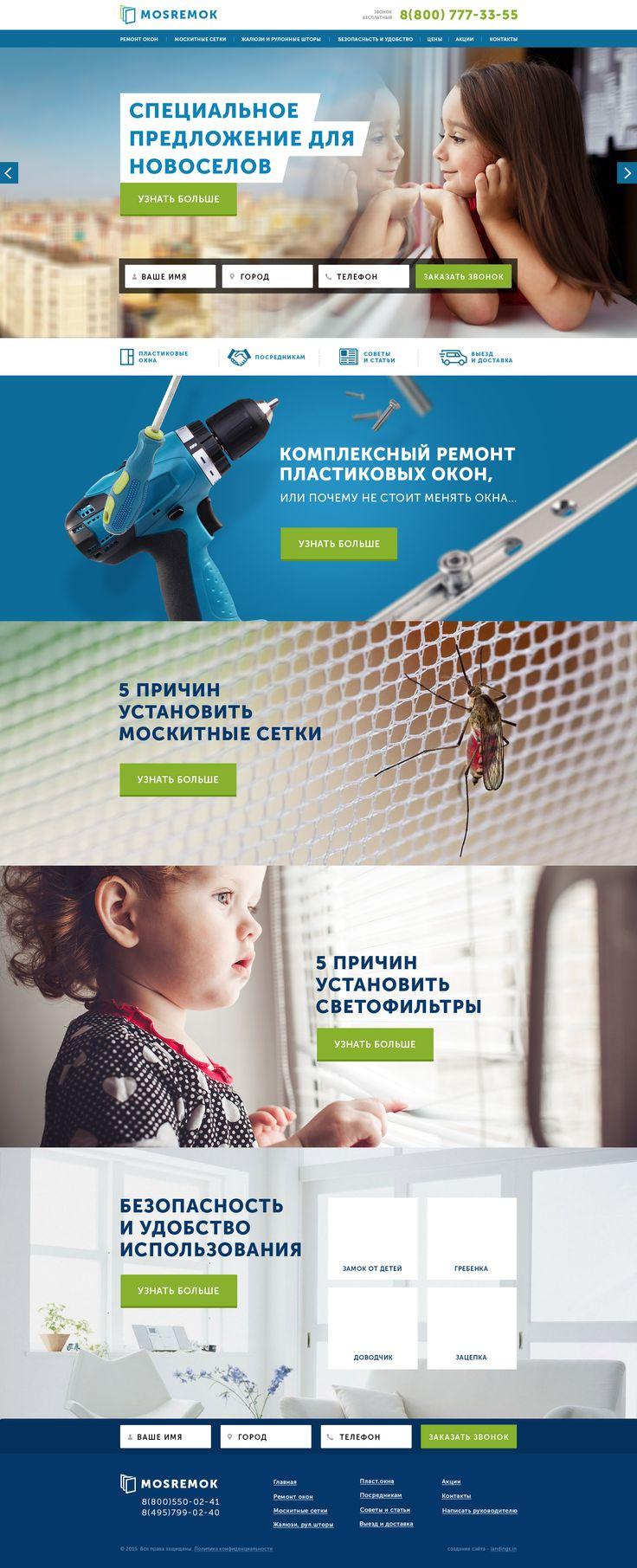 Дизайн лендинга по ремонту пластиковых окон (landing page) (Дизайн сайтов) - фри-лансер Дмитрий Пелипас [pelipas].