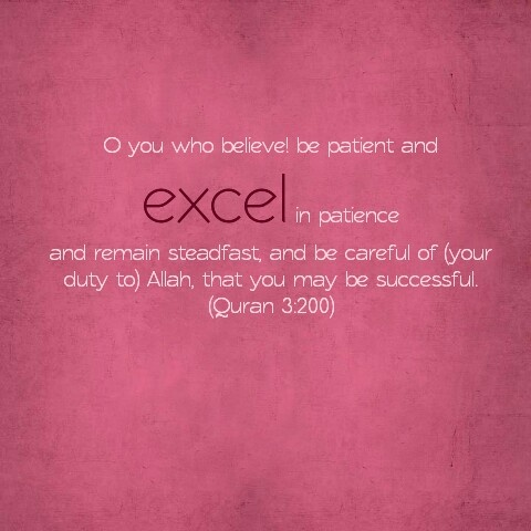 Qur'an verse 3:200