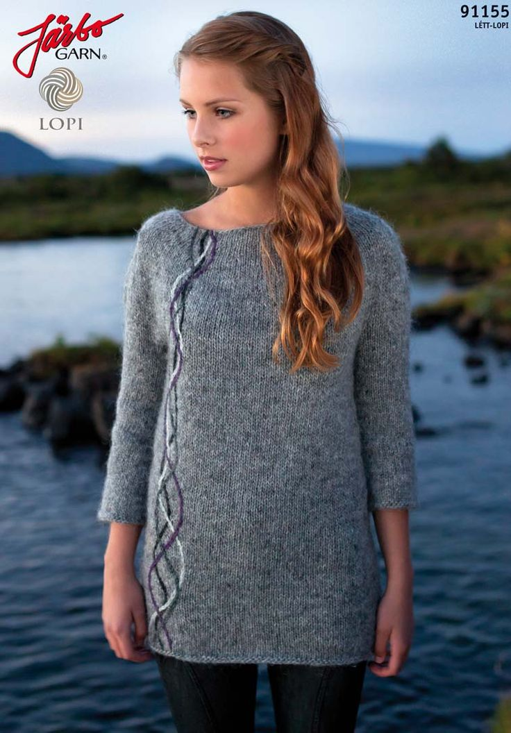 Icelandic sweater with lovely, discreet wave patterns.