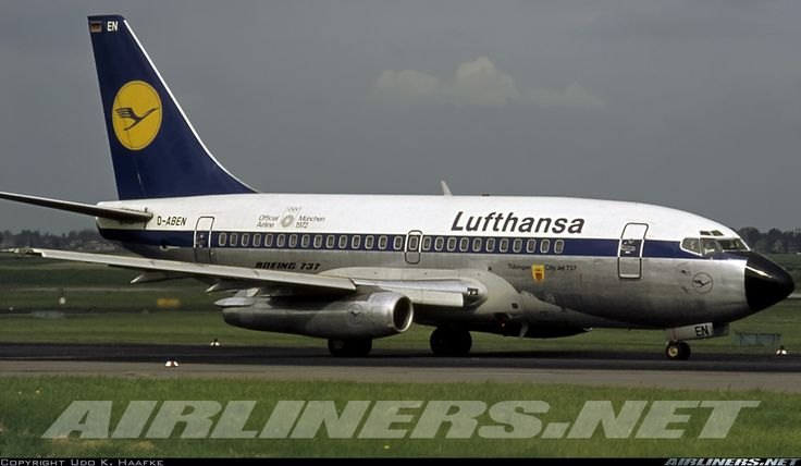 Photo taken at Dusseldorf - International (Rhein-Ruhr / Lohausen) (DUS / EDDL) in Germany in September, 1972.