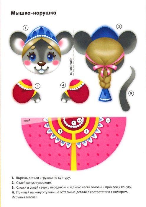 Кукольный театр Теремок своими руками, шаблоны для печати