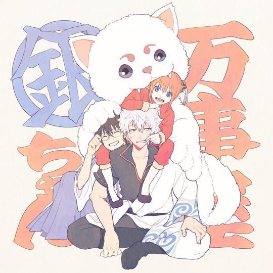 Shinpachi, Gintoki, and Kagura, Sadaharu