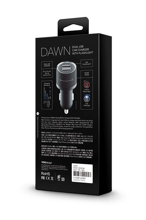 DAWN / Dual USB Car Charger on Behance