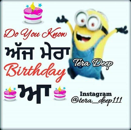 Hanji Aaj Mera Birthday Aaa Happy Birthday To That Precious