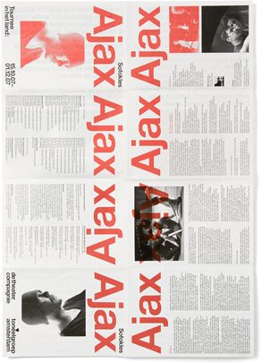 DTC / Ajax