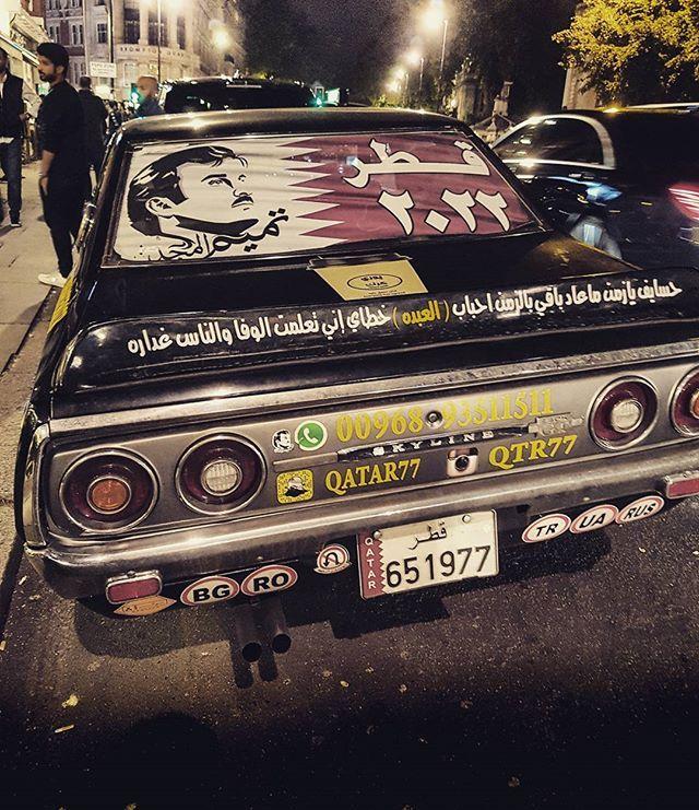 """نايس بريديج 😝 #قطر . . . #london #carsofinstagram #cars #drive #vehicle #instacar #авто #roadstar #lifestyle #carswithoutlimits #supercars #engine  #cool #beautiful #classic #qatar #arab #carinstagram #sportcar #wheels #turbo #photooftheday #instagood #instadaily #picoftheday #beautiful #amazingcars #swag #motors #cargram"" by @mo.rfom. #capture #pictures #pic #exposure #photos #snapshot #picture #composition #pics #moment #focus #all_shots #color #foto #photograph #fotografia…"