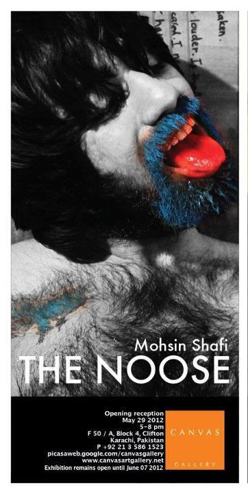 Exhibition invite - Mohsin Shafi
