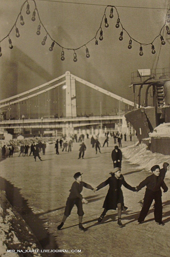 ice skating in Moscow (Gorky Park), 1930s
