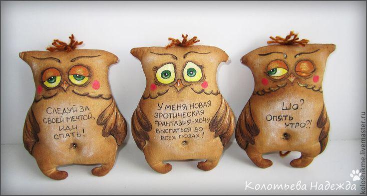 Купить Совушки - коричневый, совушки, сова, кофе, кофейный, корица, примитив, позитив, позитивный подарок
