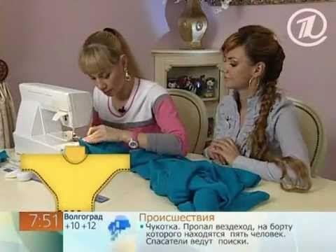 051 - Ольга Никишичева. Трикотажный костюм за 20 минут - YouTube