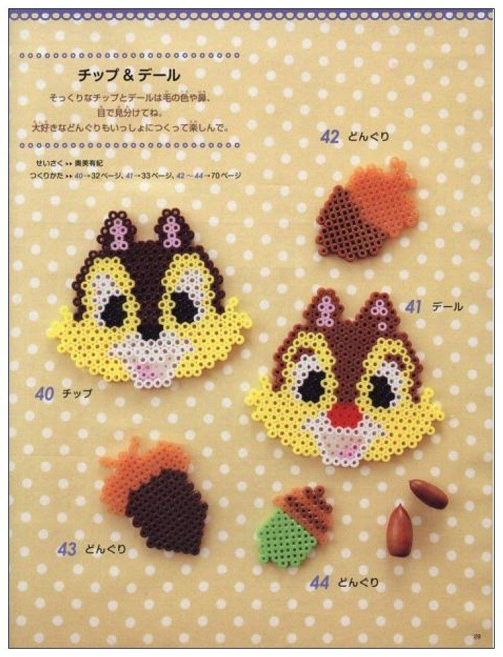 拼拼豆豆示範書 可愛的迪士尼卡通明星 創意書 小書蟲童書坊 繪本的家 Perler Beads Designs Perler Bead Disney Perler Bead Patterns
