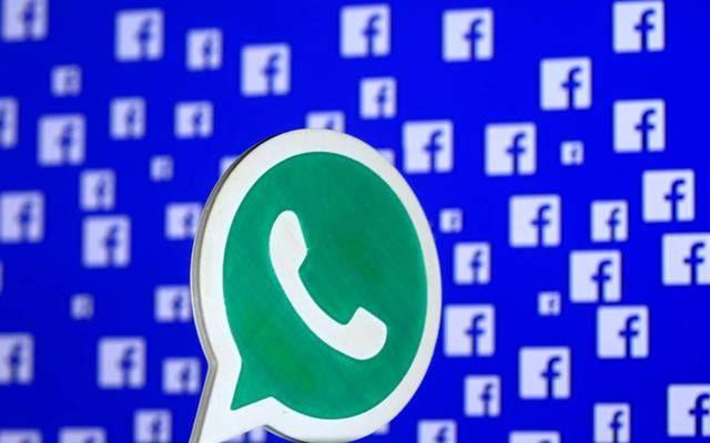 مباشر هبط سهم شركة هندية بنحو 70 في نهاية جلسة اليوم الجمعة وذلك بسبب رسالة عبر تطبيق واتساب تناقلها متداولي Delete Facebook Messaging App Instant Messaging