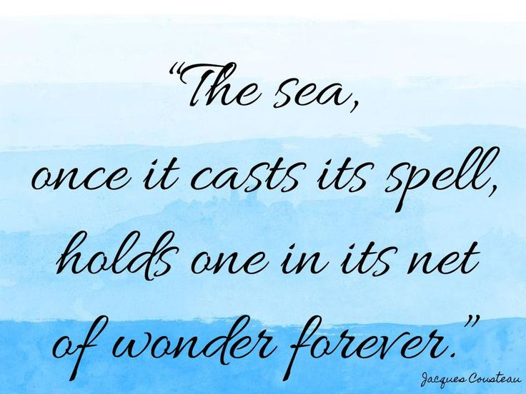 Seaside quote, digital print by MyDIYMomma on Etsy