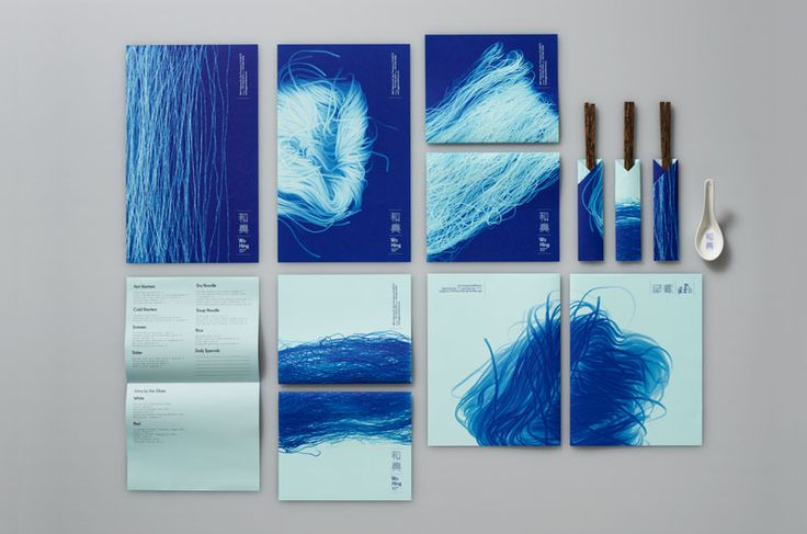 Wo Hing General Store : Restaurant Identity. Noodles
