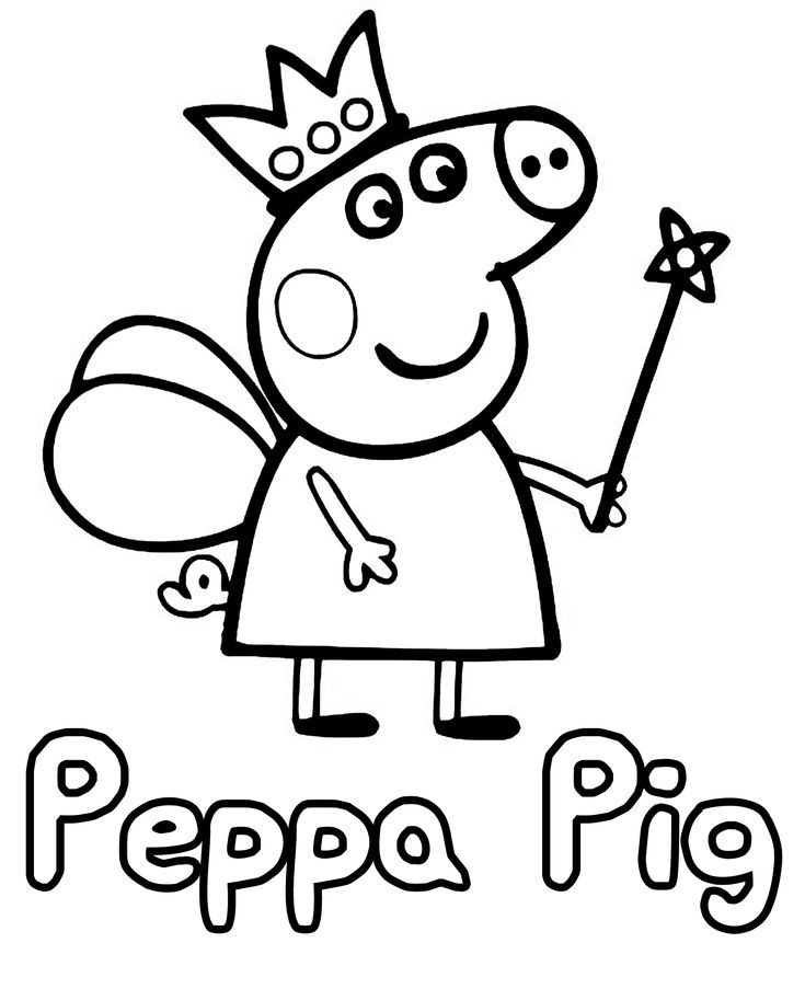 Peppa Pig Coloring Bubakids Creative Peppa Pig Pig Peppapig Pig Cartoon C Zwgrafikh